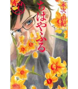 Chihayafuru Vol. 46