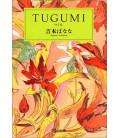 Tugumi - Novela japonesa escrita por Banana Yoshimoto