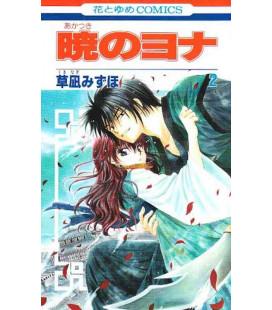 Akatsuki no Yona Vol.2 (Yona, princesa del amanecer)