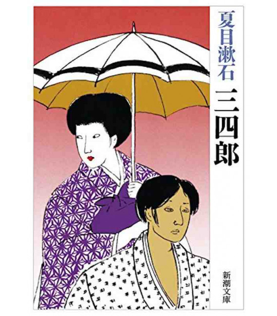 Sanshiro - Novela japonesa escrita por Natsume Soseki