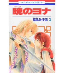 Akatsuki no Yona Vol.3 (Yona, princesa del amanecer)