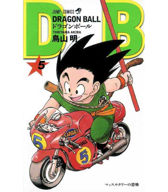 Dragon Ball - Vol 5 - Edición Tankobon