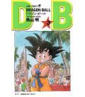 Dragon Ball - Vol 3 - Edición Tankobon