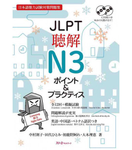 JLPT Chokai N3 Point and Practice - JLPT N3 Listening Comprehension (Inclui 2 CDs y QR)