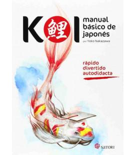 Koi- Manual básico de japonés (10º edición)- Rápido-Divertido-Autodidacta