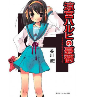 Suzumiya Haruhi no Yuutsu - Novela ligera de Nagaru Tanigawa
