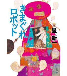 Kimagure Robotto (The Whimsical Robot) - Relatos en japonés de Shinichi Hoshi