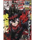 Weekly Shonen Jump - Número 17 - Abril 2021