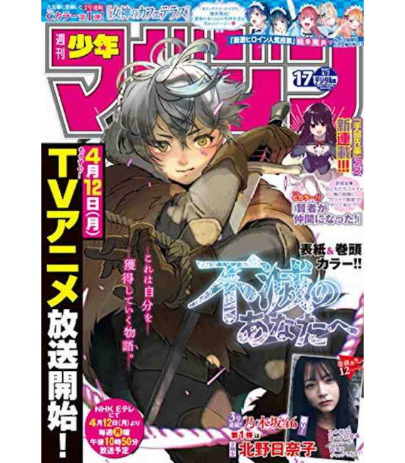 Weekly Shonen Magazine - Número 17 - Abril 2021