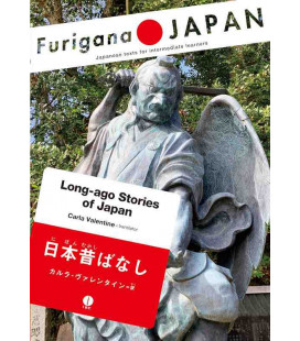 Furigana Japan - Long-ago Stories of Japan - Japanese texts for intermediate learners