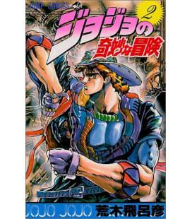 Jojo no kimyonaboken Vol. 2 (JoJo's Bizarre Adventure)