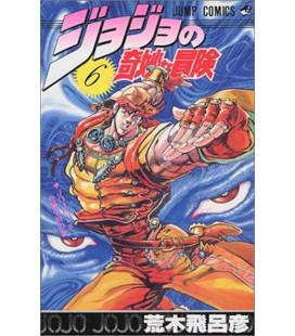 Jojo no kimyonaboken Vol. 6 (JoJo's Bizarre Adventure)