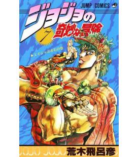 Jojo no kimyonaboken Vol. 7 (JoJo's Bizarre Adventure)