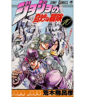 Jojo no kimyonaboken Vol. 10 (JoJo's Bizarre Adventure)