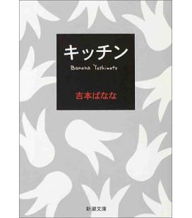 Kitchen - Novela japonesa escrita por Banana Yoshimoto