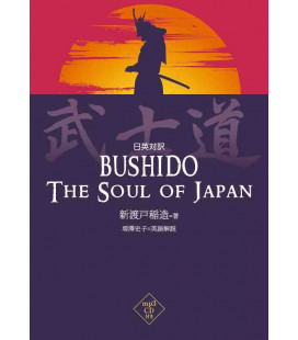 Bushido - The Soul of Japan - Incluye CD