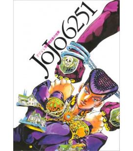 Jojo 6251 - Libro de ilustraciones de Jojo no kimyonaboken (JoJo's Bizarre Adventure)