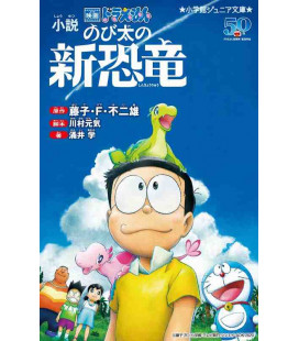 Doraemon: Nobita no Shin Kyoryu - Nobita's New Dinosaur - Novela basada en la película