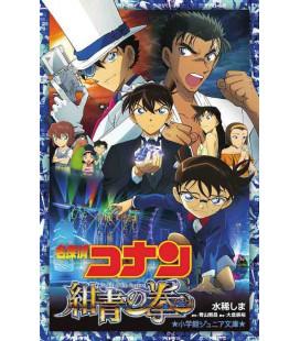 Detective Conan: Konjo no Fisuto - The Fist of Blue Sapphire - Novela basada en la película