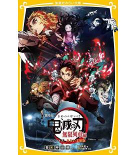 Kimetsu no Yaiba: Mugen Ressha-Hen - Guardianes de la noche: Tren infinito - Novela de la película