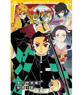 Kimetsu no Yaiba:kyodai no kizuna to onigoro-taihen-Guardianes de la noche:Brothers' Bonds and Demon