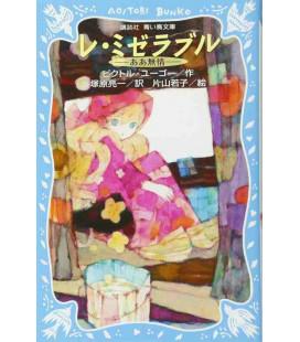 Los Miserables - Edición japonesa