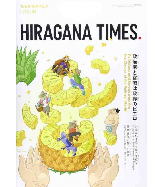 Hiragana Times Nº415 - Mayo 2021 - Revista bilingüe japonés/inglés
