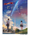 Kimi no Na wa - Solo/Piano Duet for Advanced - Official Sheet Music Book by RADWIMPS