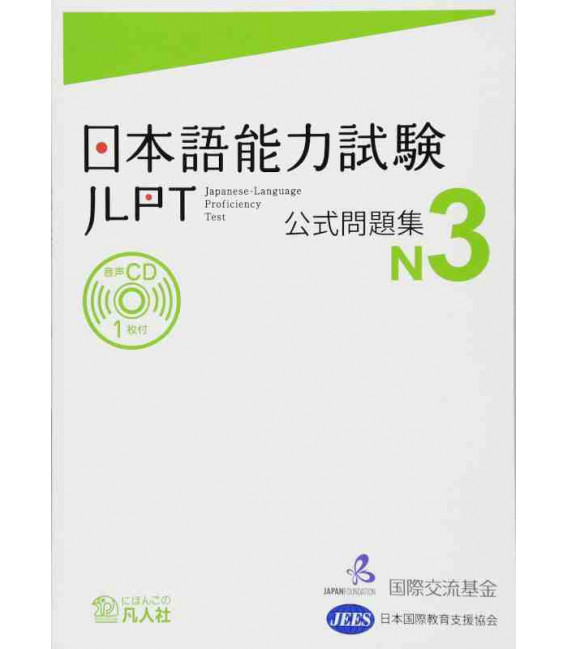 JLPT Koshiki Mondaishu N3 - Edición 2012 (Libro + CD)