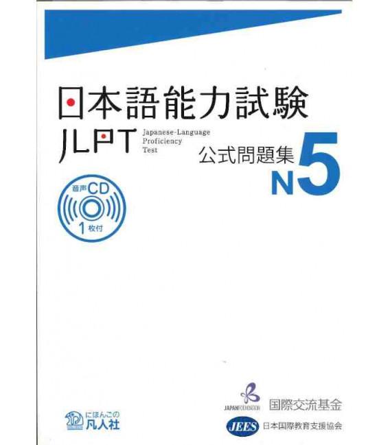 JLPT Koshiki Mondaishu N5 - Edición 2012 (Libro + CD)