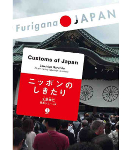 Furigana Japan - Customs of Japan
