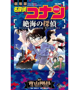 Detective Conan The Movie: Private Eye in the Distant Sea - Vol.1