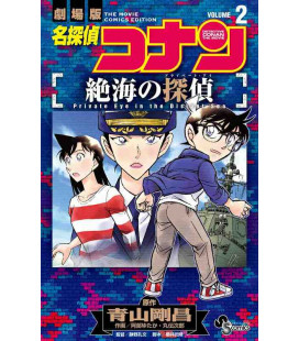 Detective Conan The Movie: Private Eye in the Distant Sea - Vol.2