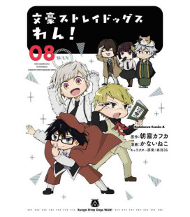 Bungo Stray Dogs Wan Vol. 8