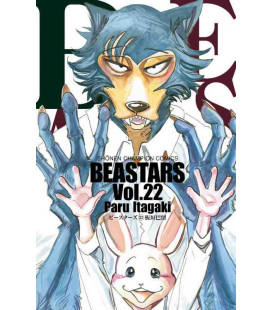 Beastars Vol.22