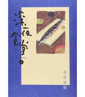 Shinya Shokudou Vol. 2
