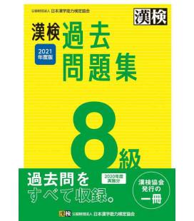 Simulador Examen Kanken Nivel 8 - Editado en 2021 por The Japan Kanji Aptitude Testing Foundation