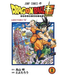 Dragon Ball Super Vol. 8