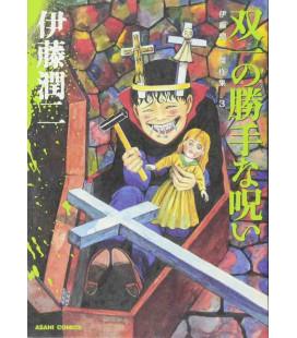 Junji Ito Kessaku shu 3 - Las caprichosas maldiciones de Soichi