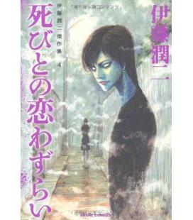 Junji Ito Kessaku shu 4 - El muerto enfermo de amor