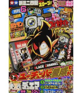 Coro Coro Comic - Número 6 - Junio 2021