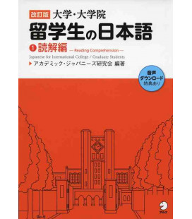 Ryugakusei no Nihongo 1 - Japanese for International College - Reading Comprehension - Incluye audio