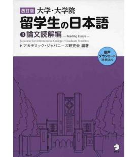 Ryugakusei no Nihongo 3 - Japanese for International College - Reading Essays - Incluye audio