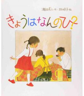 Kyou ha Nan no Hi? (Cuento ilustrado en japonés)