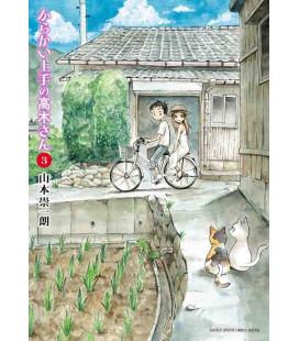 Karakai Jozu no Takagi-san Vol. 3 (Teasing Master Takagi-san)