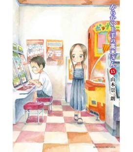 Karakai Jozu no Takagi-san Vol. 15 (Teasing Master Takagi-san)