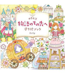 Sekai dowa monogatari no sonosakihe nuri e book - Libro para colorear