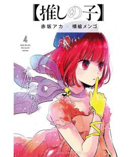 Oshi no Ko Vol.4
