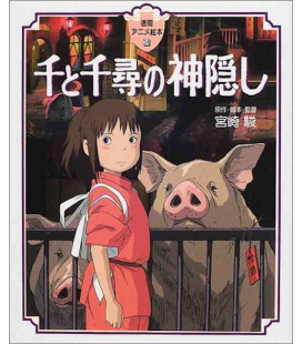 El viaje de Chihiro - Tokuma anime E hon - Libro ilustrado de la película