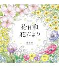 Nuri e Book hanabiyori hanadayori - Libro para colorear